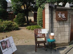カフェ入り口.JPG