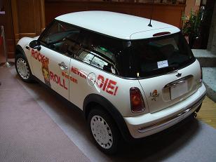 車(後.JPG
